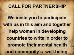 Call for partnership